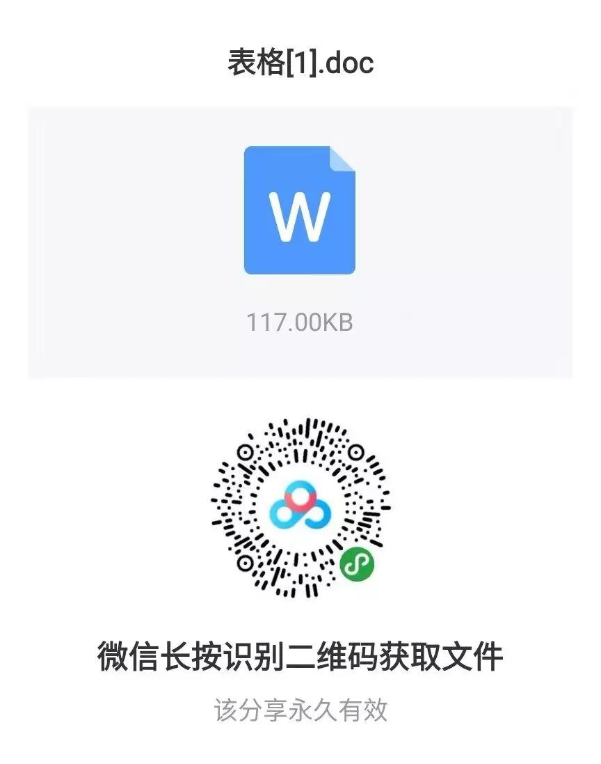 2019年河北邯郸市第三批政府专职消防员招聘100人公告