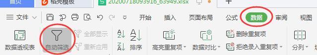 2021年河北省考,你的专业能报什么职位?图2